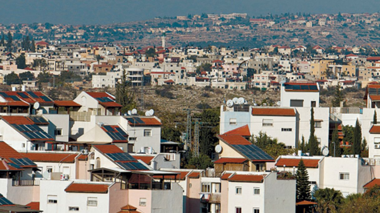 Rosh Ha'ayin Israel Gal Gadot's birthplace