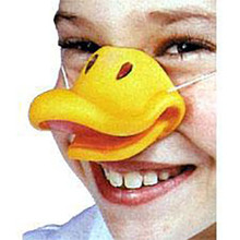 Duck Nose Rubber W/Band