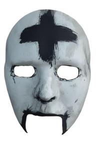 Plus Mask - The Purge