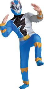 Boy's Blue Ranger Dino Fury Muscle