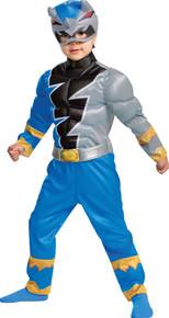 Boy's Blue Ranger Dino Fury