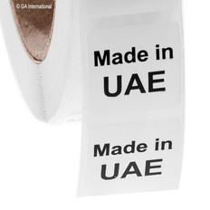 "Made in UAE - Oil-proof country of origin labels - 1"" x 1"" #ABA-1038"