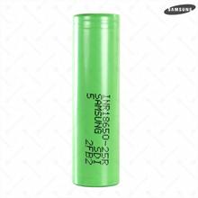 Samsung INR18650 25R 2500mAh High Drain Lithium Battery | VapeKing
