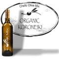 467 (Biophenols) Organic Koroneiki (CA) ~ Ultra Premium Olive Oil ~Robust