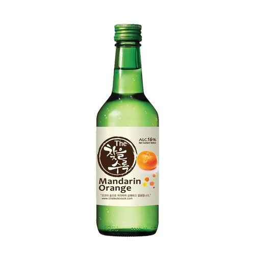Chateul Sorook Mandarin Orange