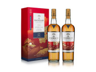 Macallan 12 Year Old Double Cask Year of the Dog Limited Edition Twin Pack