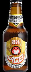 Hitachino Nest Lager - 3 Pack
