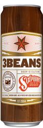 Sixpoint 3 Beans Bourbon Barrel Aged Porter Limited Release- Single