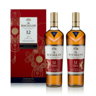 Macallan 12 Year Old Double Cask Year of the Rat Limited Edition Twin Pack