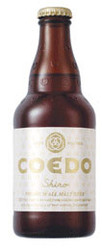 COEDO Shiro 333ml