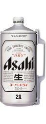 Asahi 2 Litre Can - Single