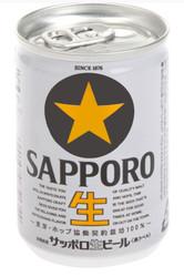 Sapporo 135ml
