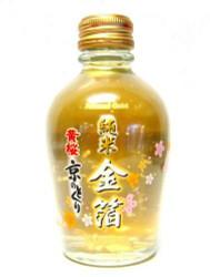 Kizakura Tokuri Junmai Kinpaku (gold leaves) 180ml