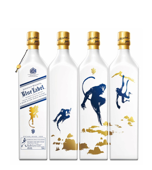 Johnnie Walker Year of the Monkey
