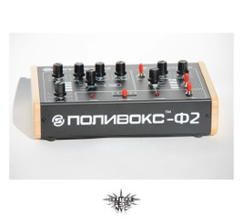Elta Music Polivoks Filter-2