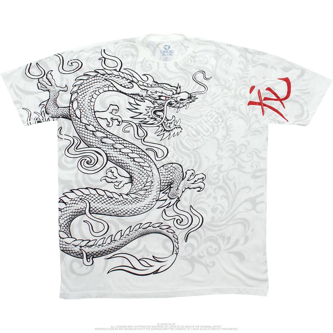 3ed2fb5f Asian Art White Dragon White Athletic T-Shirt Tee Liquid Blue