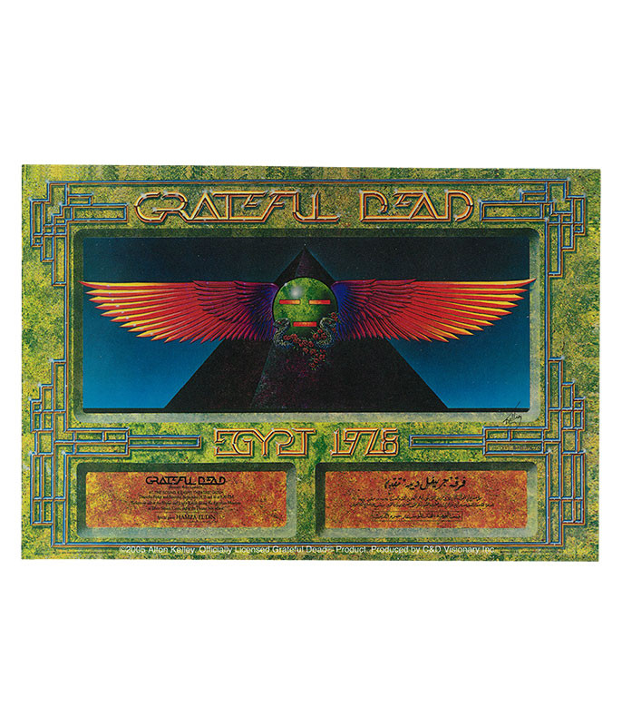 Grateful Dead GD Egypt '78 Sticker