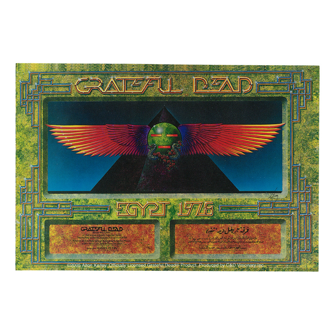 GD Egypt '78 Sticker