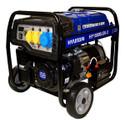 Hyundai HY10000LEK-2. Petrol Generator 8kW/10kVA Electric Start