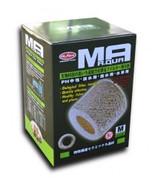 Mr Aqua Porous Ceramic Rings Medium 5 Litres