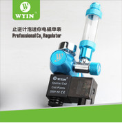 WYIN – COMPACT SINGLE GAUGE CO2 REGULATOR
