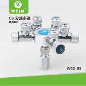 Wyin 5 Way CO2 Splitter - Metal CO2 Flow Controller
