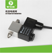 WYIN Inline Electronic Solenoid Valve