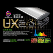 UP AQUA UX SERIES PLANTED LED LIGHT (4FT)