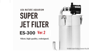 ADA Super Jet Filter ES-300 Ver.2 Lily Type (12v DC)