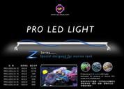 UP Aqua Z Series Marine LED Light (3FT)