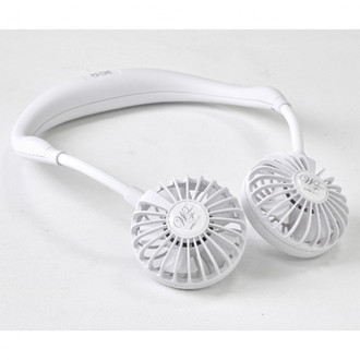 Wearable Personal Fan, White