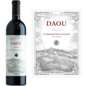 Daou Reserve Paso Robles Cabernet 2016 Rated 92-94WA