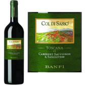 Banfi Col di Sasso Cabernet-Sangiovese IGT