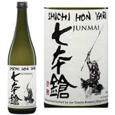 Shichi Hon Yari Junmai Sake 720ML