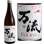 Eiko Fuji Ban Ryu Honjozo Sake 720ML