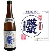 Seikyo Omachi Junmai Ginjo Sake 720ML