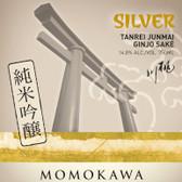 Momokawa Silver Junmai Ginjo Dry Sake 750ml