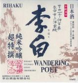 Rihaku Wandering Poet Junmai Ginjo Sake 720ml