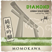 Momokawa Diamond Junmai Ginjo Medium Dry Sake 750ml