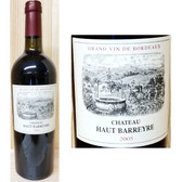 Chateau Haut Barreyre Grand Vin de Bordeaux