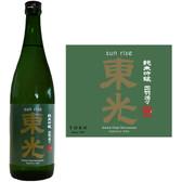 Toko Sun Rise Junmai Ginjo Sake 720ml