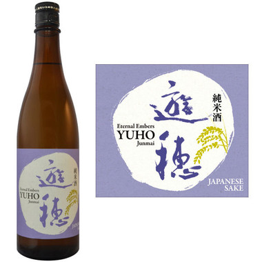 Yuho Eternal Embers Junmai Sake 720ml