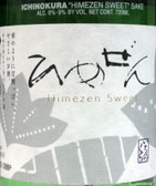 Ichinokura Himezen Sweet Sake 720ML