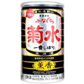 Funaguchi Kikusui Ichiban Shibori Kunko Black Can Sake 200ml