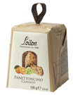 Loison Astucci Panettoncino, Classic, Chocolate or Cherry 3.5 oz