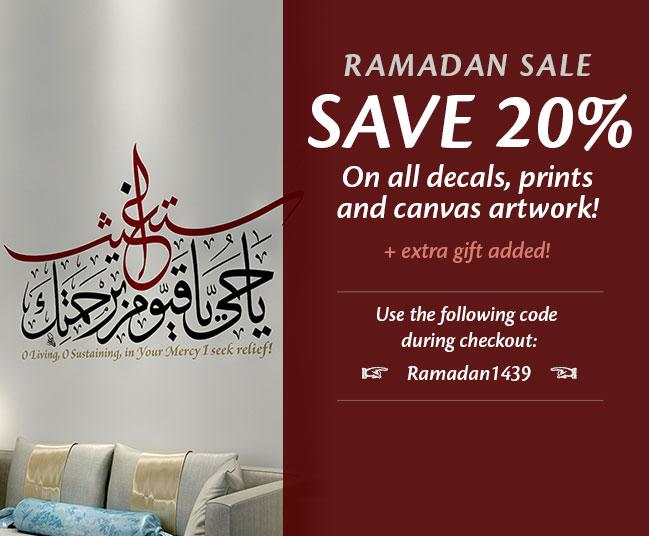 Islamic Art - Ramadan Sale