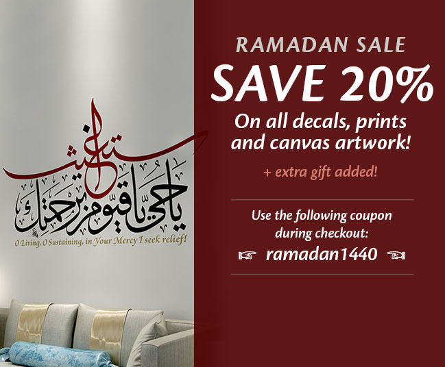 Islamic Art - Ramadan Sale