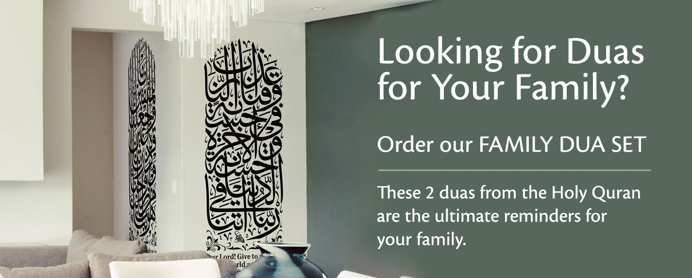 Islamic decal set: Duas for family