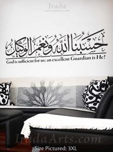 Hasbun Allahu wa Ni'mal Wakeel (Tabbal) – Decal