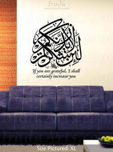 If You Are Grateful (Thuluth) – Decal